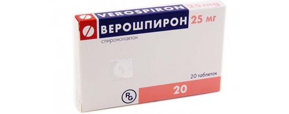 Стоит ли принимать верошпирон для похудения