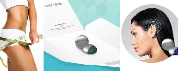 биомагниты для похудения nano slim отзывы
