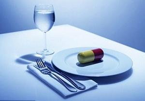 таблетки для похудения голдлайн отзывы