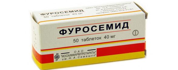 Стоит ли пить «Фуросемид» для похудения